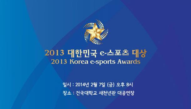 KeSPA công bố đề cử cho Korea e-Sports Awards 2013 1