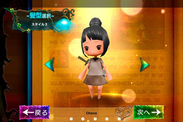 Aeria Games phát hành Klee tại Nhật Bản 8