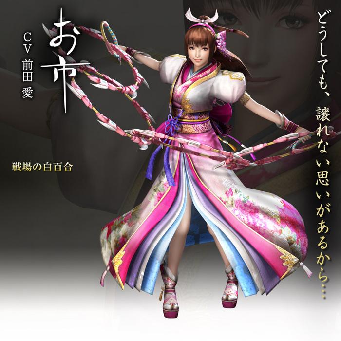 Sengoku Musou 4: Những hình ảnh đầu tiên về Oichi - Ảnh 2