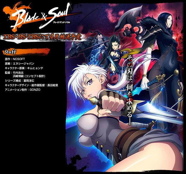 Lộ diện những thông tin đầu tiên về amine Blade & Soul 2