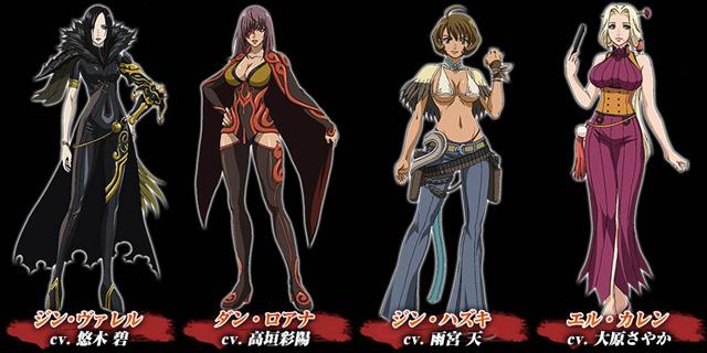 Lộ diện những thông tin đầu tiên về amine Blade & Soul 3