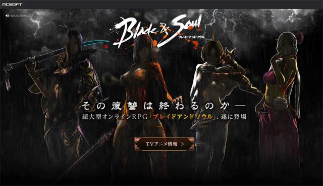 Lộ diện những thông tin đầu tiên về amine Blade & Soul 1