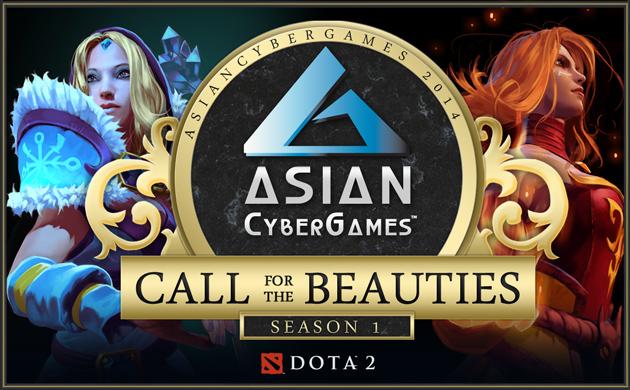 e-Club tổ chức giải đấu cho nữ game thủ Dota 2 1