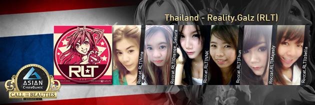 e-Club tổ chức giải đấu cho nữ game thủ Dota 2 4