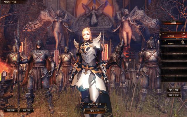 Webzen hé lộ về phiên bản tiếng Anh của Archlord II 1