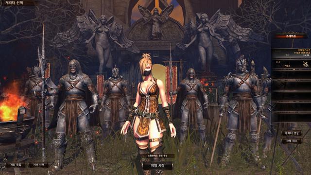 Webzen hé lộ về phiên bản tiếng Anh của Archlord II 2