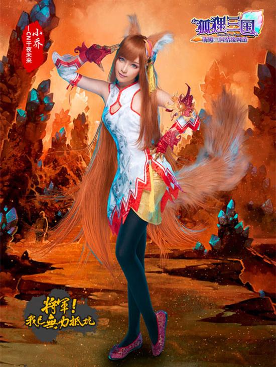 Kingsoft trình làng bộ cosplay Hồ Ly Tam Quốc thứ hai - Ảnh 7
