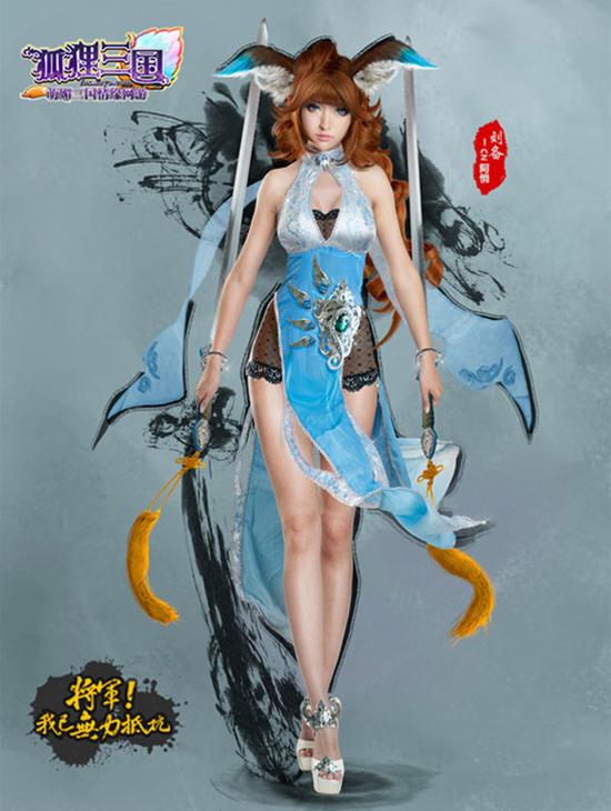 Kingsoft trình làng bộ cosplay Hồ Ly Tam Quốc thứ hai - Ảnh 13