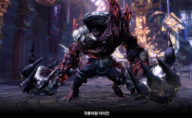NCsoft trình làng bản cập nhật mới cho Blade & Soul 7
