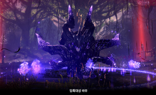NCsoft trình làng bản cập nhật mới cho Blade & Soul 9