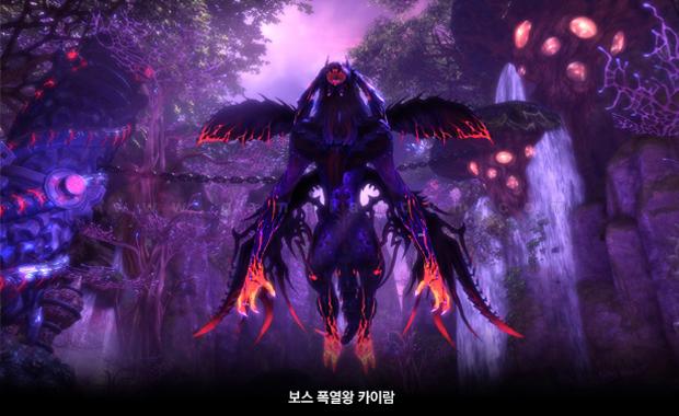 NCsoft trình làng bản cập nhật mới cho Blade & Soul 13