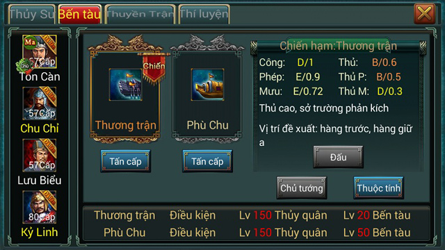 Tam Quốc Soha trình làng phiên bản 3.0 4