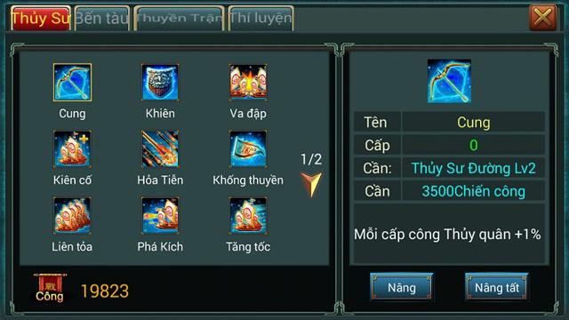 Tam Quốc Soha trình làng phiên bản 3.0 7