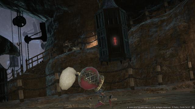 Final Fantasy XIV sắp ra mắt phiên bản 2.2 3