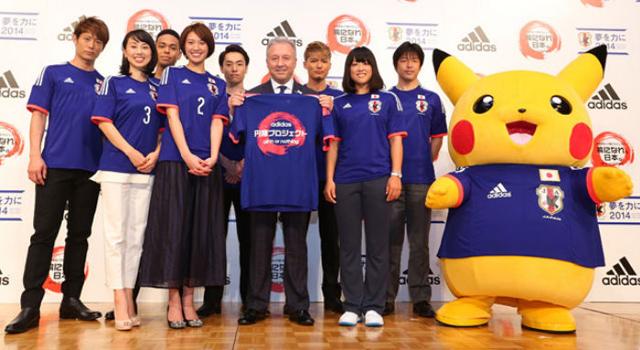 Pikachu là biểu tượng của Nhật tại World Cup 2014 2