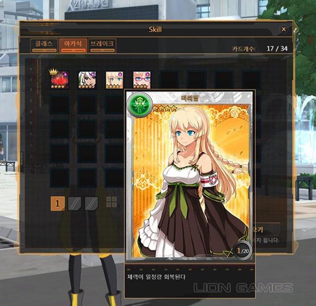 Ngắm hình ảnh trong game của Soulworker 10