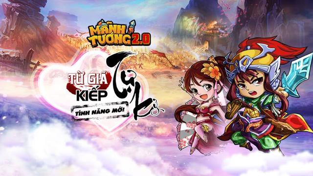 GameLand Mobile tặng 200 giftcode Mãnh Tướng 2.0 1