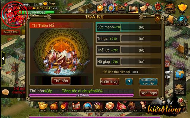 Kiêu Hùng có mặt trên App Store và Google Play 3