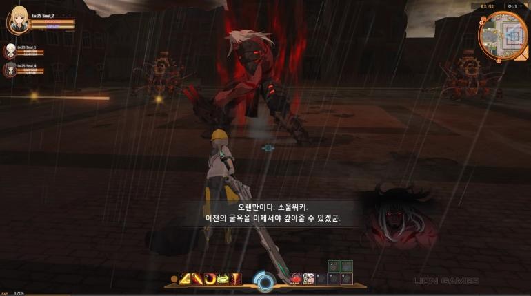 Shanda Games đưa Soulworker cập bến Trung Quốc 20