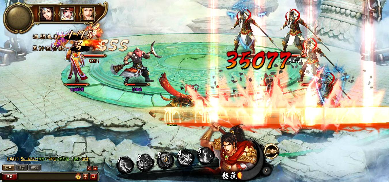 Webgame Ám Hắc Tây Du có mặt tại Việt Nam 5