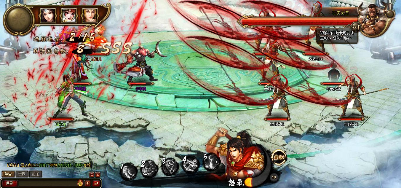 Webgame Ám Hắc Tây Du có mặt tại Việt Nam 6