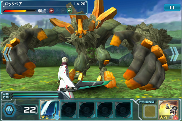 Phantasy Star Online 2 có phiên bản di động 4
