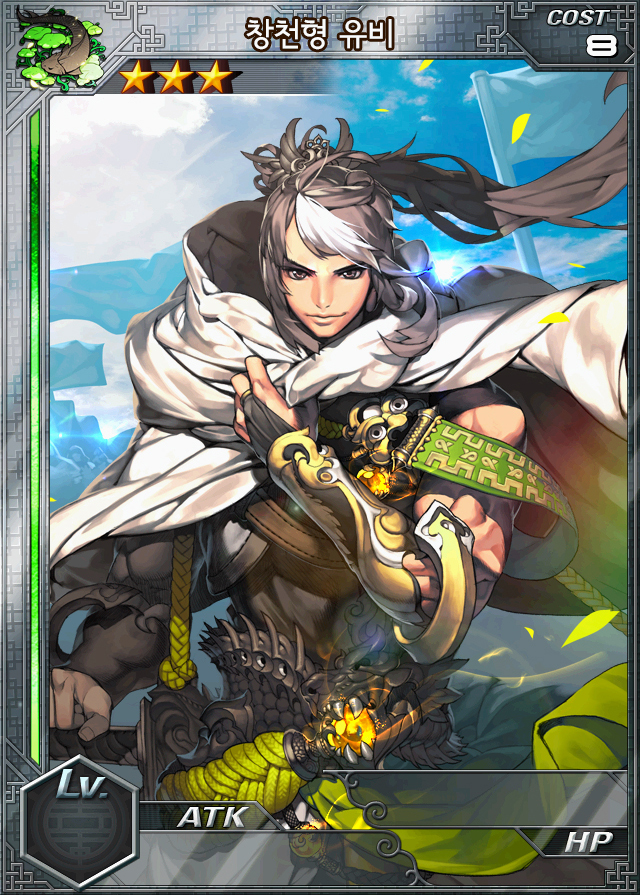 Actoz Soft và Square Enix hợp tác làm game di động 2