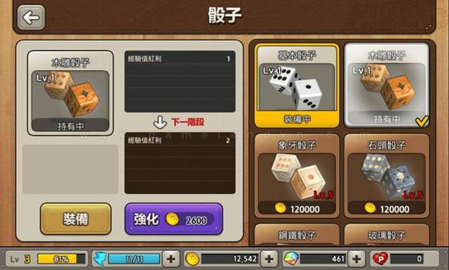 Lộ diện gameplay của Dragon Nest Wonderland 4