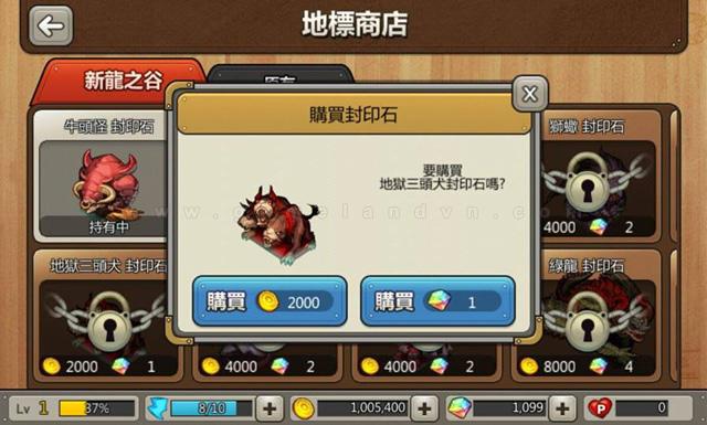 Lộ diện gameplay của Dragon Nest Wonderland 5