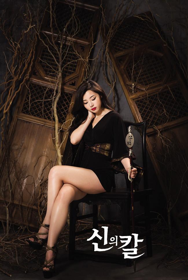 Ngắm ảnh quảng cáo Tiên Kiếm tại Hàn Quốc - Ảnh 1