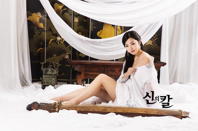 Ngắm ảnh quảng cáo Tiên Kiếm tại Hàn Quốc - Ảnh 5