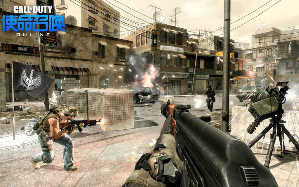 Call of Duty Online chỉ có mặt tại Trung Quốc 6