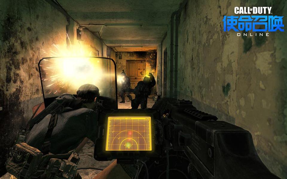 Call of Duty Online chỉ có mặt tại Trung Quốc 10