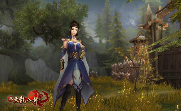 Đường Môn là môn phái thứ 11 của Thiên Long Bát Bộ 4