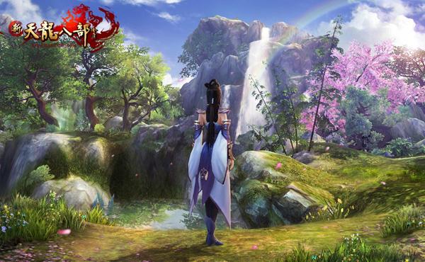 Đường Môn là môn phái thứ 11 của Thiên Long Bát Bộ 5