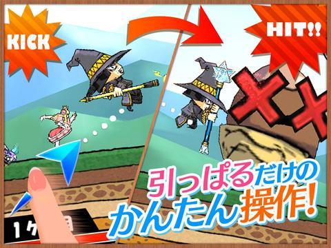 Princess Punt Sweets cán mốc 8 triệu lượt tải về 3