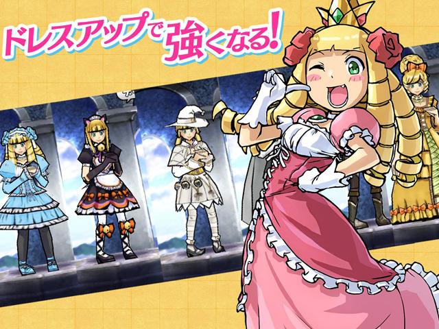 Princess Punt Sweets cán mốc 8 triệu lượt tải về 5