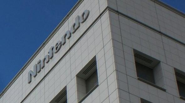 Nintendo đóng cửa chi nhánh tại Đài Loan 2