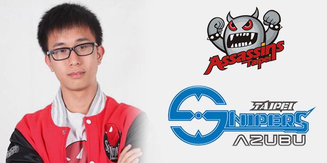 Tin đồn: Chawy chuyển sang thi đấu tại Đài Loan 2