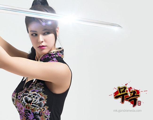 Fujii Mina trở thành đại sứ game online - Ảnh 2