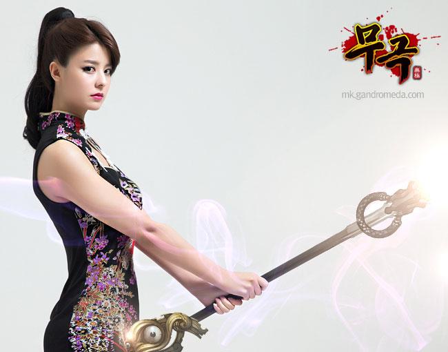 Fujii Mina trở thành đại sứ game online - Ảnh 4