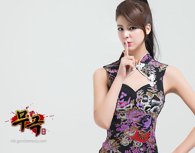Fujii Mina trở thành đại sứ game online - Ảnh 5