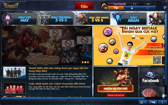 LMHT: Riot Games lên tiếng về các phần mềm thứ ba 2