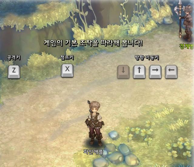 Hỏi đáp về Tree of Savior cùng IMC Games 2