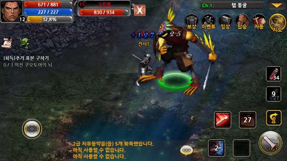 Playworks đưa Arcane Wars lên các thiết bị di động 2