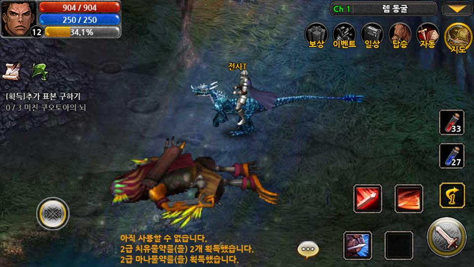 Playworks đưa Arcane Wars lên các thiết bị di động 3