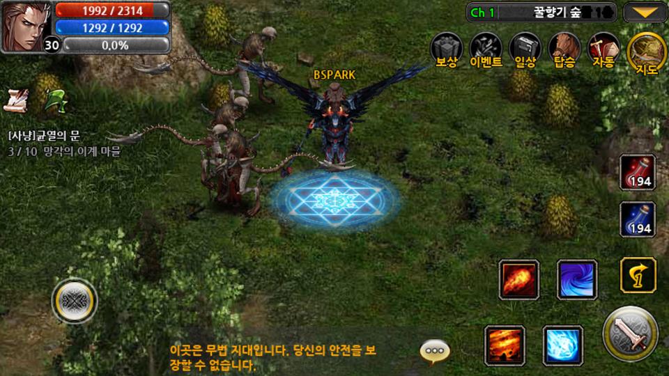Playworks đưa Arcane Wars lên các thiết bị di động 4