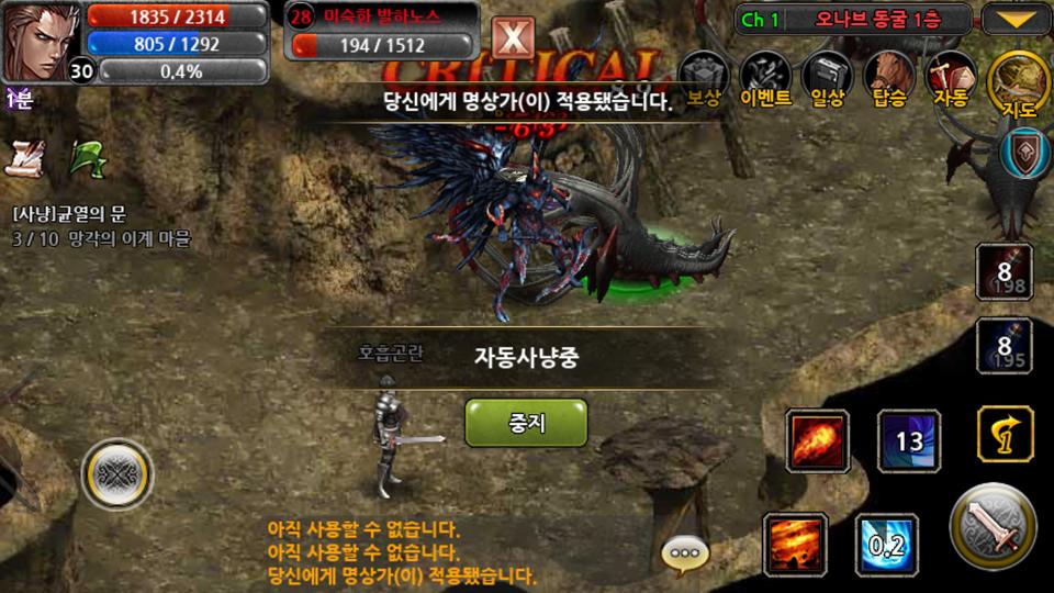 Playworks đưa Arcane Wars lên các thiết bị di động 5