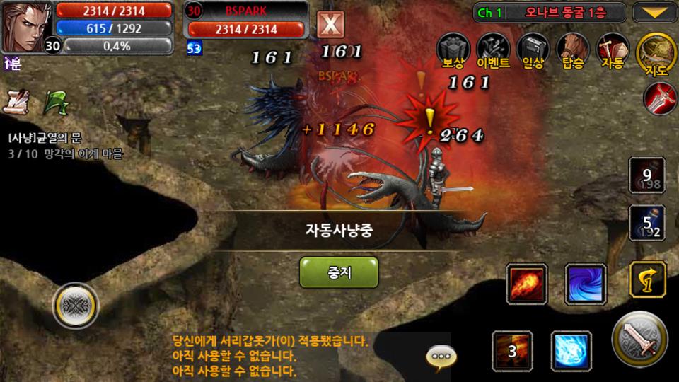 Playworks đưa Arcane Wars lên các thiết bị di động 6