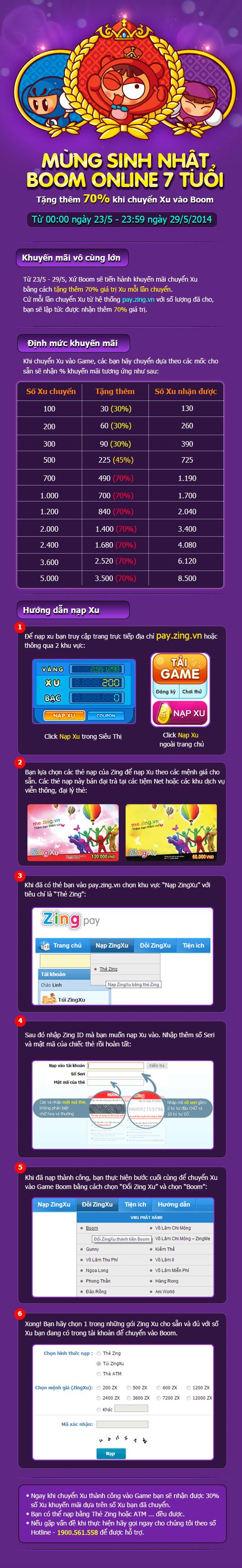 Boom Online tưng bừng sự kiện đón sinh nhật thứ 7 2